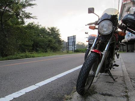 国道120号線 3