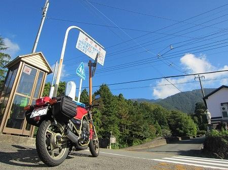 ヤビツ峠 1