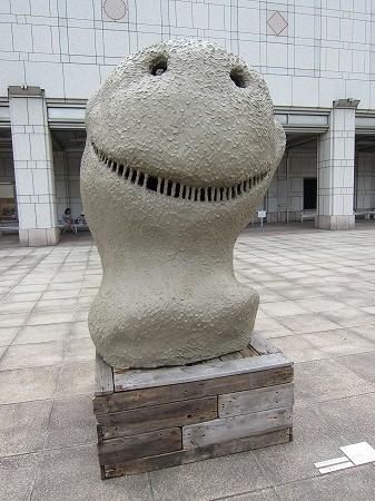 横浜美術館 3