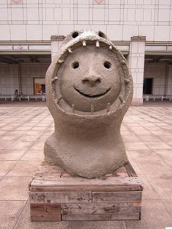 横浜美術館 4