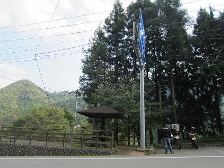 県道24号線