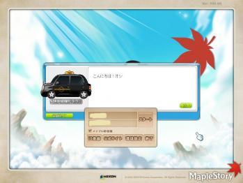 Maple111003_211151.jpg