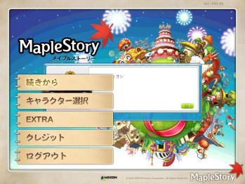 Maple111003_211214.jpg