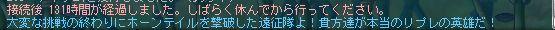 WS000006_20111008232955.jpg