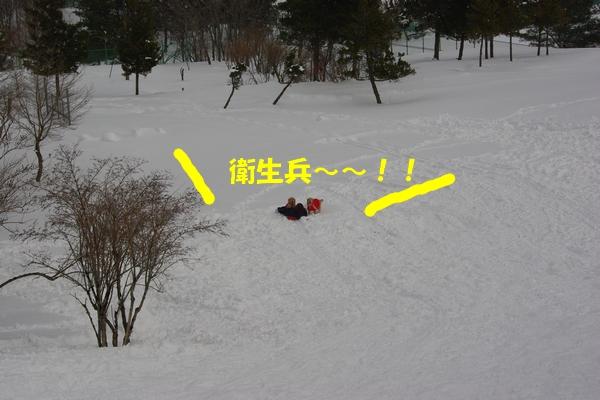 IMGP9955_20120214000935.jpg