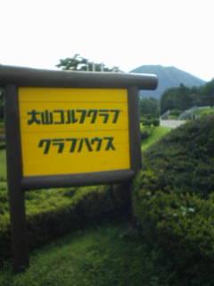 201108240901.jpg