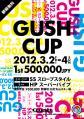 gushcup2012web.jpg