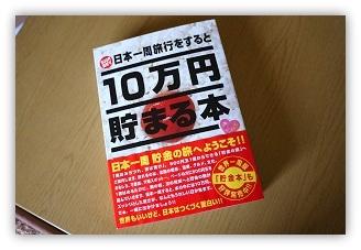 P1000513.jpg