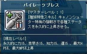 Maple111119_221424.jpg