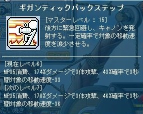 Maple111123_142208.jpg