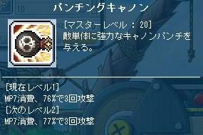 Maple111123_142210.jpg
