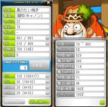 Maple111123_142759.jpg