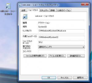 2012_01_13_02.jpg