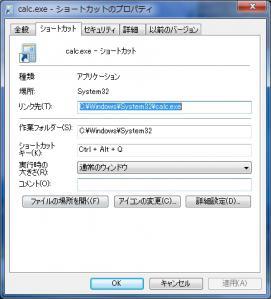 2012_01_13_03.jpg
