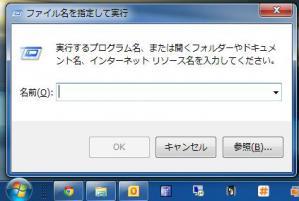 2012_01_18_01.jpg
