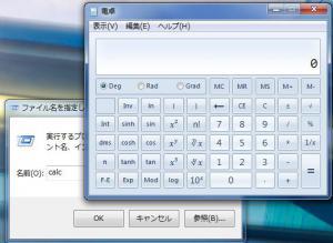2012_01_18_02.jpg
