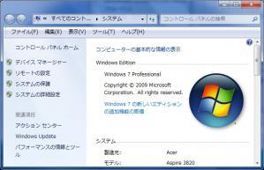 2012_01_18_05.jpg