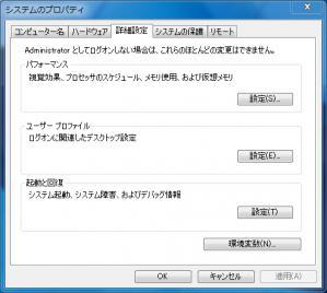 2012_01_18_06.jpg