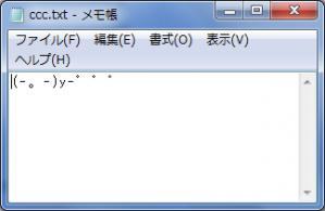2012_01_18_10.jpg