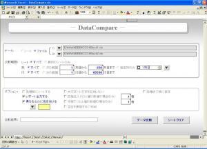 2012_01_19_02_01.jpg