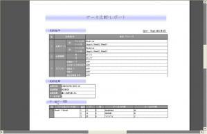 2012_01_19_02_03.jpg