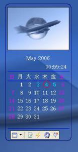 2012_01_19_03_01.jpg