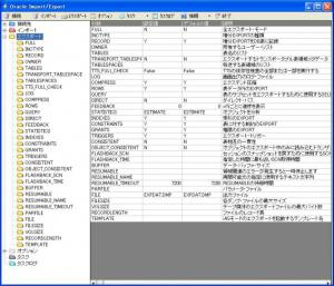 2012_01_19_04_01.jpg