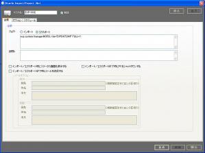 2012_01_19_05_02.jpg