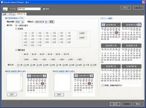 2012_01_19_05_04.jpg