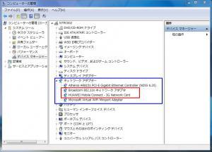 2012_02_04_1.jpg