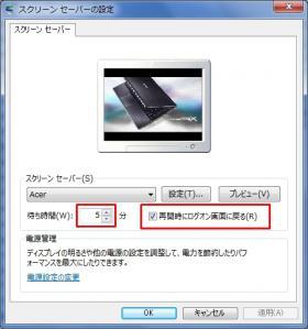 2012_02_11_01.jpg