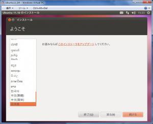 2012_02_17_20.jpg