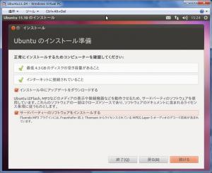 2012_02_17_21.jpg