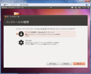 2012_02_17_22.jpg