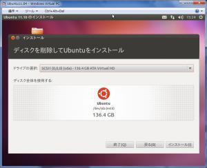 2012_02_17_23.jpg