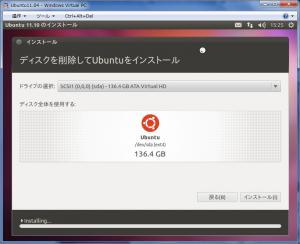 2012_02_17_24.jpg