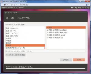 2012_02_17_26.jpg
