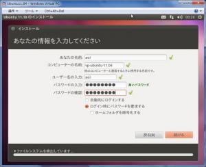 2012_02_17_27.jpg