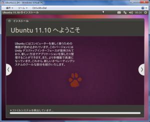 2012_02_17_28.jpg