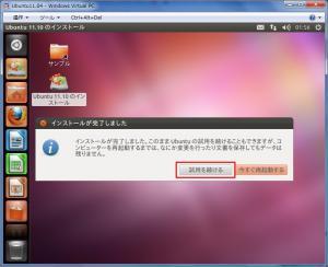 2012_02_17_29.jpg