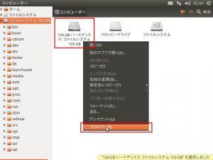 2012_02_17_30.jpg