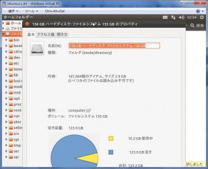 2012_02_17_31.jpg