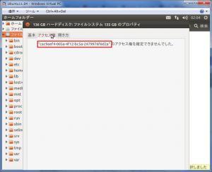 2012_02_17_32.jpg