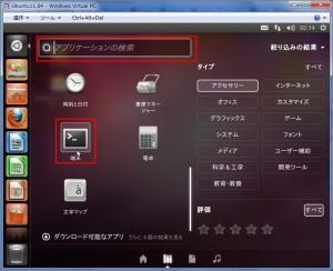 2012_02_17_34.jpg