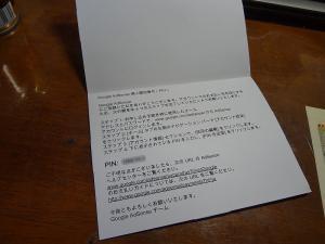 2012_02_21_02.jpg
