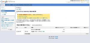 2012_02_21_03.jpg