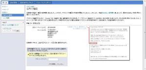 2012_02_21_04.jpg
