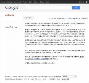 2012_03_07_2_03.jpg