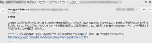 2012_03_07_2_04.jpg
