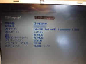 2012_03_17_09.jpg